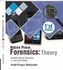 Mobile Phone Forensics : Theory Mobile Phone Forensics and Security Series